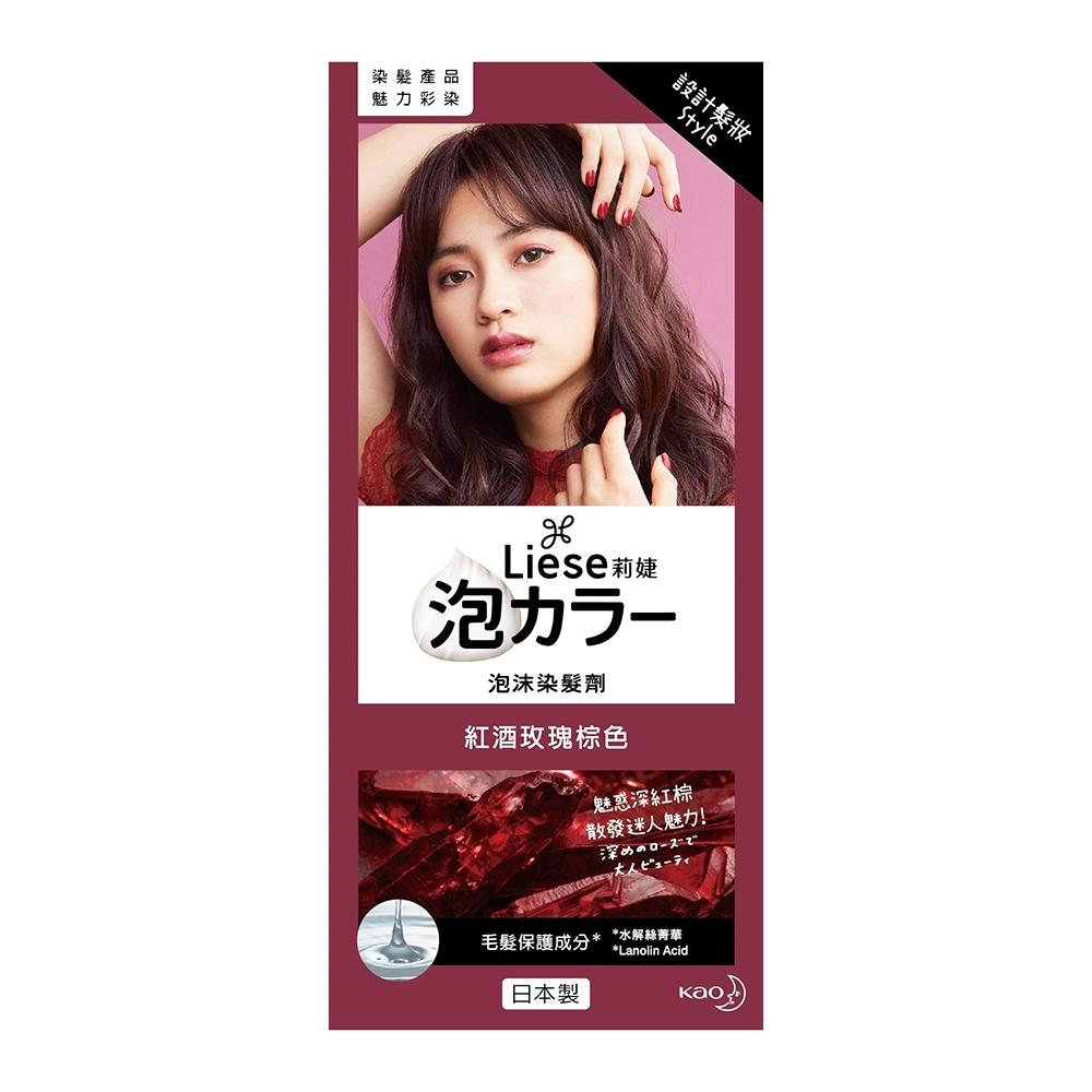 莉婕 泡沫染髮劑 設計髮妝系列 (多色任選) product image 1