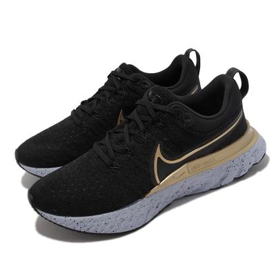 Nike 慢跑鞋 React Infinity Run 女鞋 襪套 輕量 透氣 避震 針織鞋面 路跑 黑 金 CT2423-009