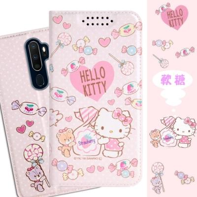 【Hello Kitty】OPPO A5 /A9 (2020) 共用款 甜心系列可站立皮套(軟糖款)