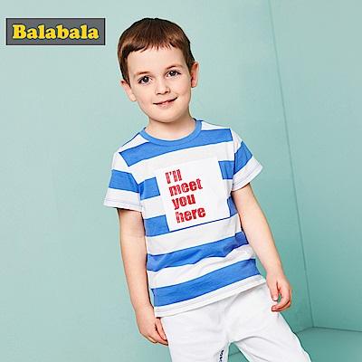 Balabala巴拉巴拉-清爽標語印花條紋短袖上衣-男(3色)
