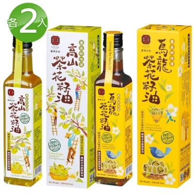 豐滿生技 健康茶籽油4入組(高山茶籽油,烏龍茶籽油各2入)
