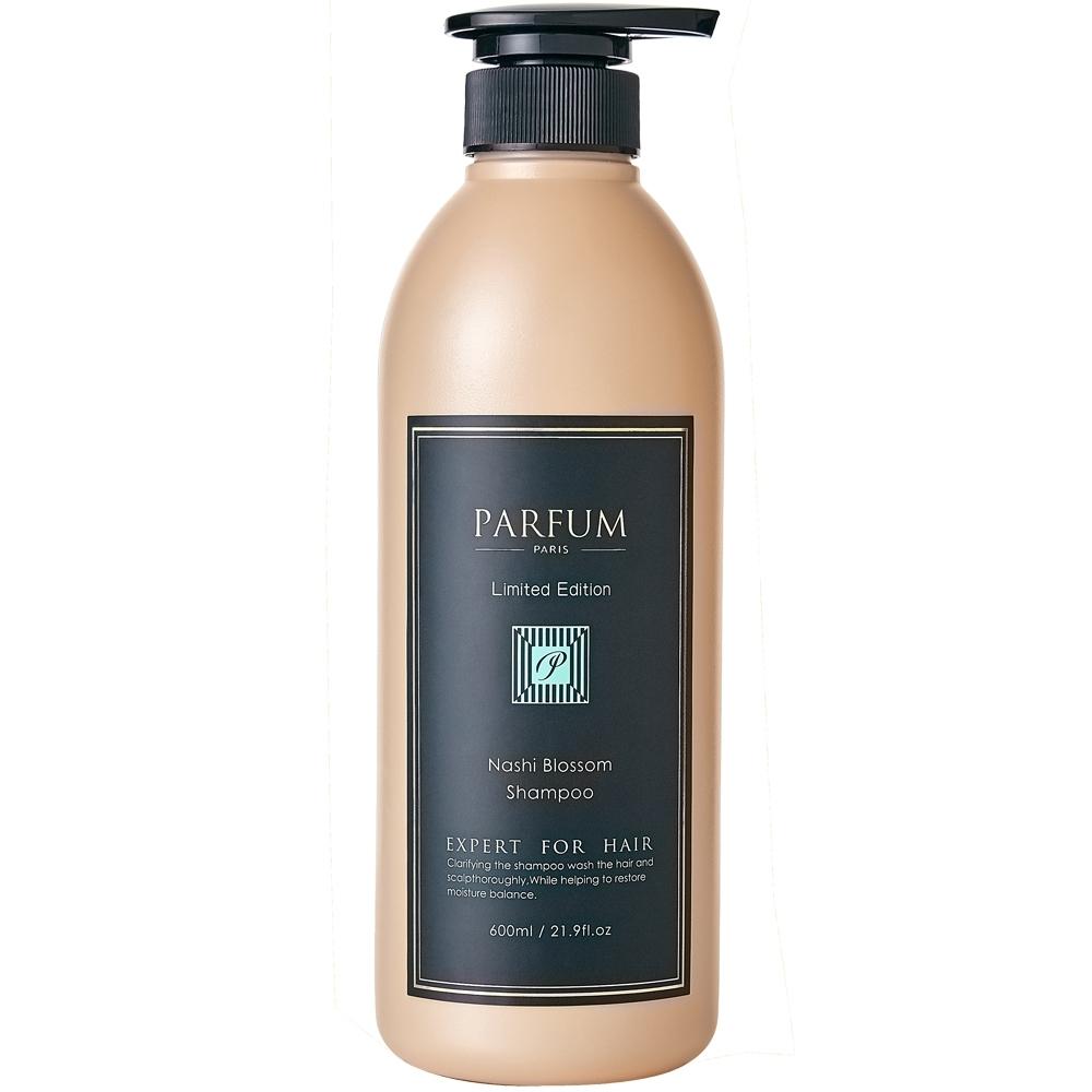 Parfum 香氛精油洗髮精600ml(水梨花蕾)