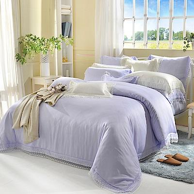義大利La Belle 加大天絲蕾絲防蹣抗菌吸濕排汗兩用被床包組-愛莉兒-粉紫