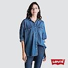 Levis 女款 牛仔襯衫 Oversize 寬鬆版型 漸層水洗