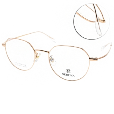 SEROVA眼鏡 韓風金屬設計款/金 #SE SC195 C1