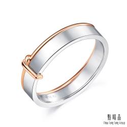 同心結 18K金結婚戒指-男戒