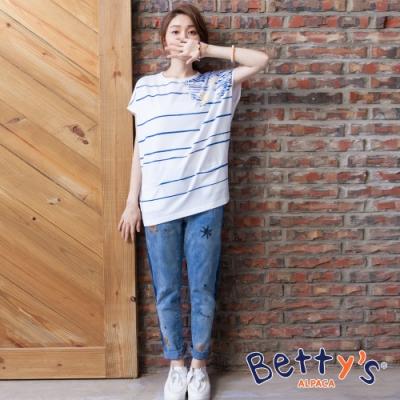 betty's貝蒂思 星星印花微抓破牛仔褲(淺藍)