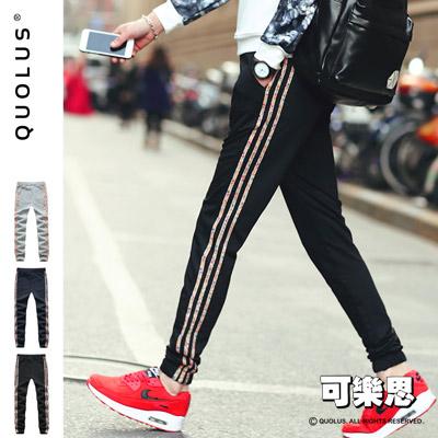 可樂思 條紋滾邊造型 抽繩 縮口褲