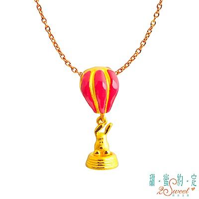 甜蜜約定2SWEET 環遊世界史努比Snoopy立體黃金墜子- 送項鍊