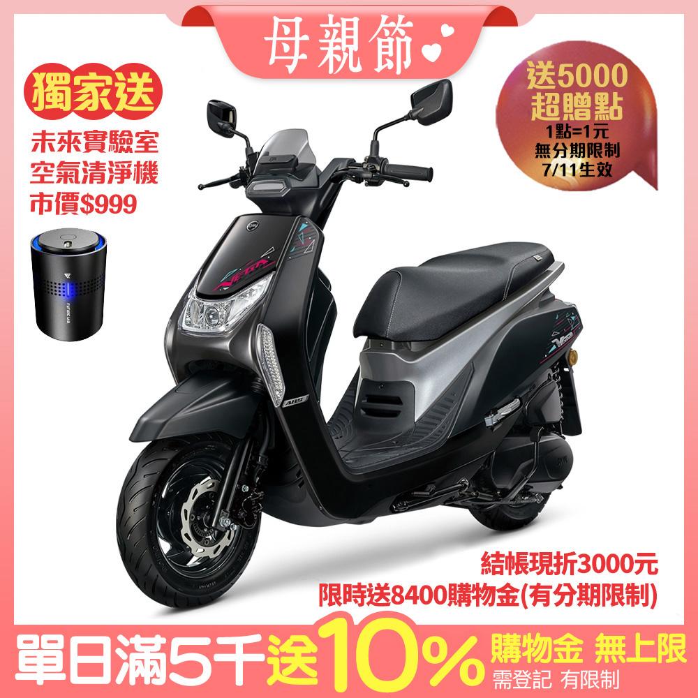SYM三陽機車 VEGA 125 【七期】碟煞 ABS版 2021新車