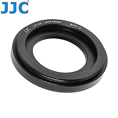JJC副廠Canon佳能EW-43遮光罩,黑色(金屬製,螺牙螺口)適EF-M 22mm F2.0 STM相容原廠Canon遮光罩EW-43遮光罩遮陽罩遮罩lens hood F2.0 1:2.0
