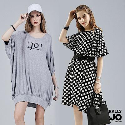 時時樂限定!【NATURALLY JOJO】時尚休閒上衣洋裝(任選4款)