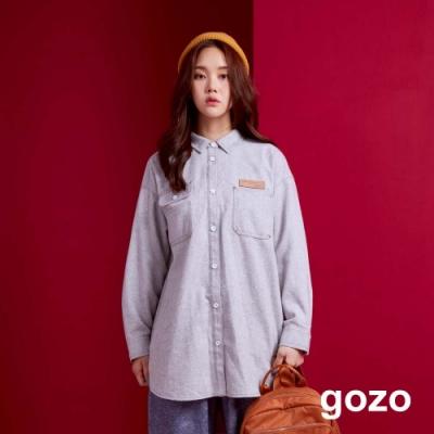 gozo 不對稱口袋前短後長襯衫(二色)
