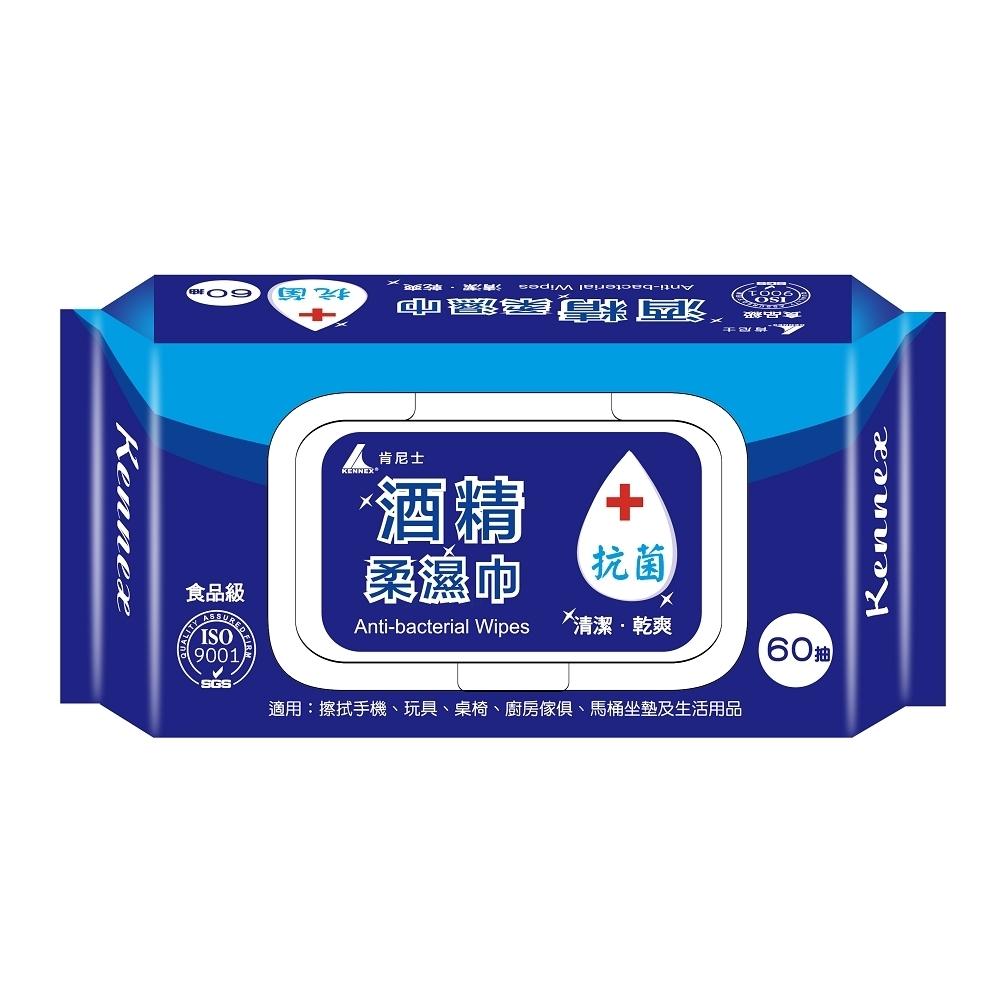 Kennex肯尼士酒精抗菌柔濕巾60抽x36包-加蓋型