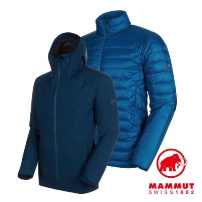 【Mammut 長毛象】Convey3in1 GTX 兩件式 藍 男#1010-27410