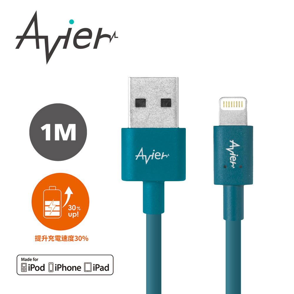 【Avier】Lightning 藍色 極速充電傳輸線_Apple專用 (1M)