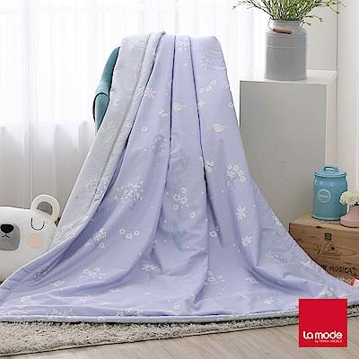 La Mode寢飾 丁香花園環保印染100%精梳純棉涼被(單人)