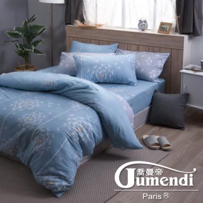 Jumendi喬曼帝 200織精梳棉-加大全鋪棉被套床包組-蒲公英