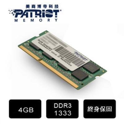 (6/20前再送3%超贈點)Patriot美商博帝DDR3 1333 4GB 筆記型記憶體 (PSD34G13332S)