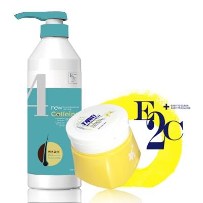 E2C美肌殿堂 咖啡因護色洗護組(4號染後固色洗髮精600ml+梔子花髮膜180ml)