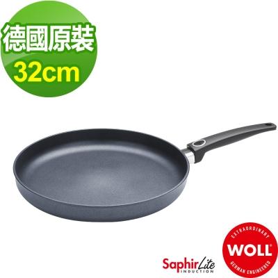 德國 WOLL Saphir Lite藍寶石輕巧系列 32cm平煎鍋(不含鍋蓋)