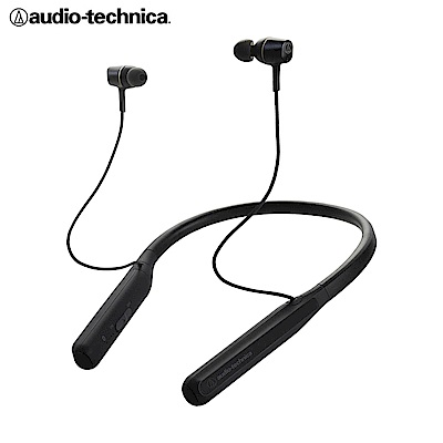 ATH-ANC400BT 無線藍牙抗噪耳機麥克風組
