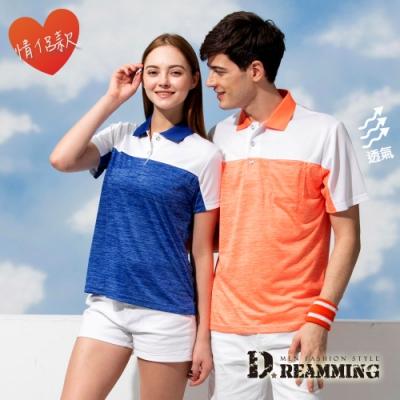 Dreamming-新潮輕量吸濕排汗短POLO衫 透氣 機能-共二款