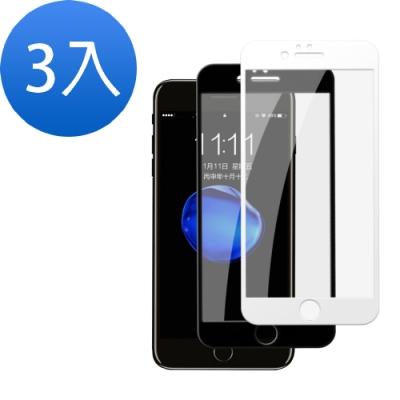 iPhone 6/6S 白色 黑色 軟邊碳纖維 手機貼膜-超值3入組