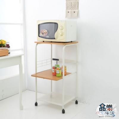 【品樂生活】 電器三層廚房收納置物架/微波爐架/烤箱架(小)