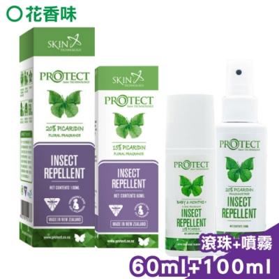 紐西蘭 派卡瑞丁 Picaridin 15%+20% 長效防蚊液-噴霧+滾珠 100ML+60ML (花香味)
