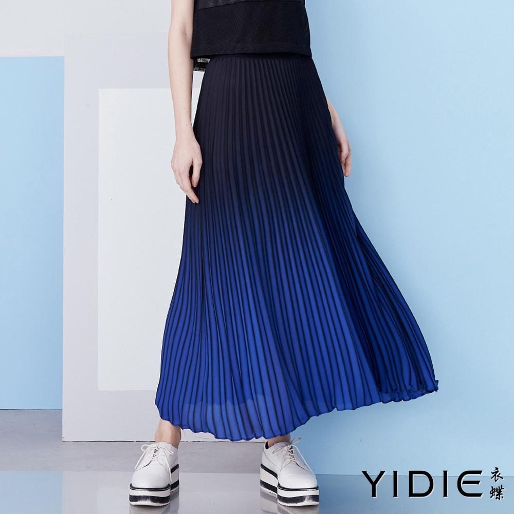 【YIDIE衣蝶】光暈漸層壓摺長裙