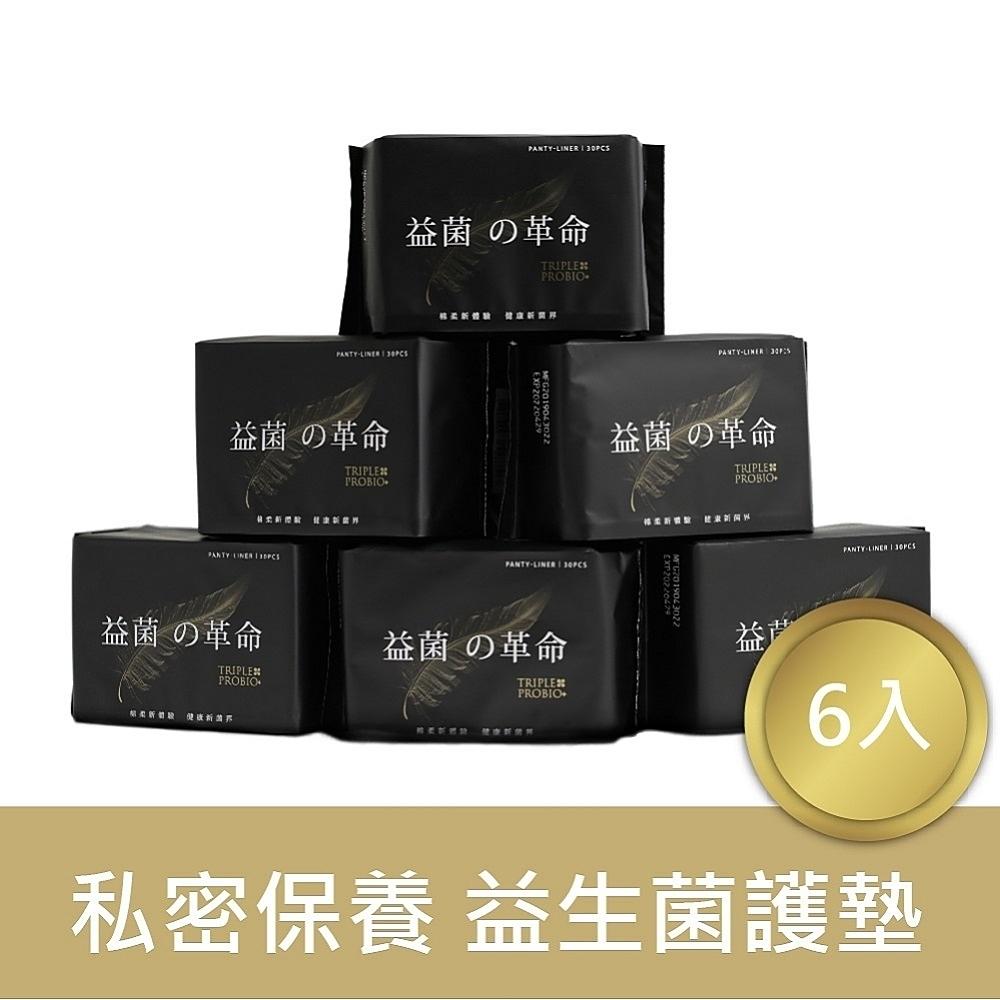 益菌革命  益菌棉柔護墊 30片x6入/組