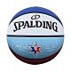 SPALDING 斯伯丁 2020 All Star Game Money ball 橡膠 product thumbnail 1
