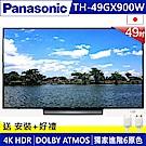 Panasonic國際 49吋 日本製 4K連網液晶電視 TH-49GX900W