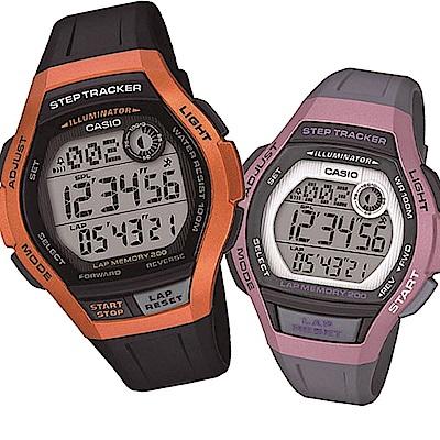 CASIO樂活首選輕量計步慢跑運動錶(WS-2000H-4+LWS-2000H-4)粉x橘