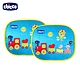chicco-車用遮陽板2入 product thumbnail 1