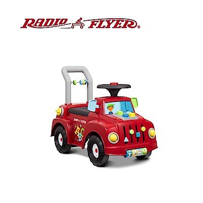 RadioFlyer 開拓號二合一滑步學步車#604型