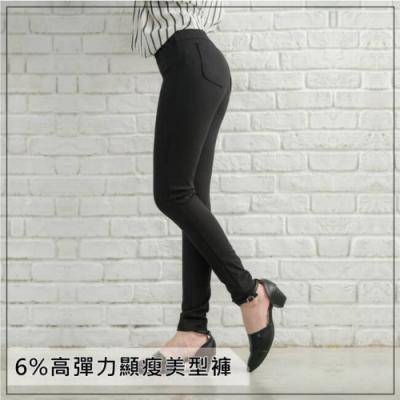 貝柔 6%高彈力顯瘦美型褲-黑色(M-XL)