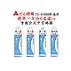 【元山】YS-8106RWF濾心(一年份6道) product thumbnail 1