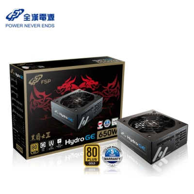 FSP全漢 HGE 650 黑爵士II 650W 80PLUS 金牌 全模組化 電源供應器