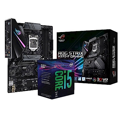 華碩 STRIX H370-F GAMING + intel i5-8400 套餐組