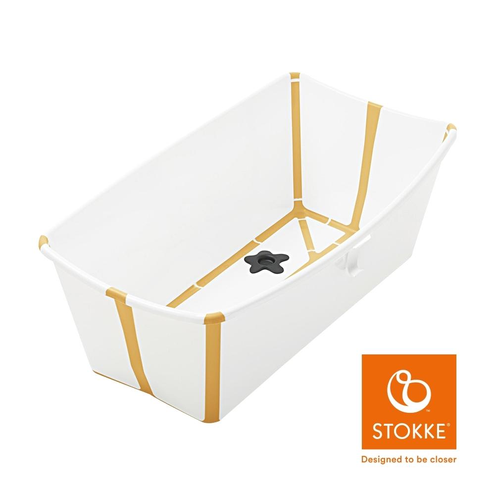 STOKKE Flexi Bath 折疊式浴盆(感溫水塞)-白色(黃色包邊)