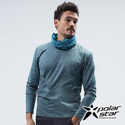 PolarStar 男 遠紅外線高領保暖衣『灰藍』 P18231