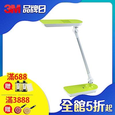 3M 58度LED可調光博視燈桌燈檯燈LD6000(果凍綠)