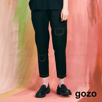 gozo-不對稱壓線彈性長褲(三色)