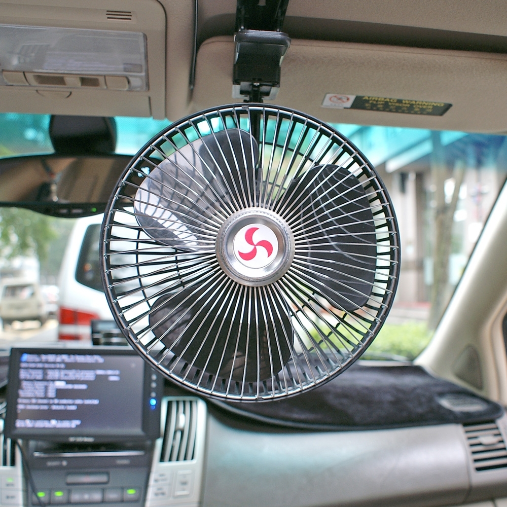 3D 車用夾式電風扇 8吋