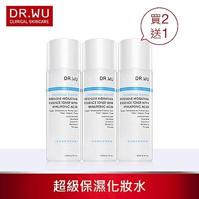 (買2送1)DR.WU 玻尿酸保濕精華露150ML