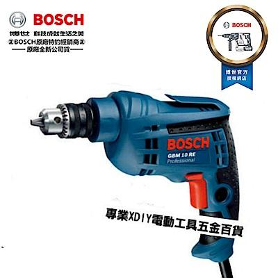 德國 BOSCH 博世 GBM 10RE 3分 電鑽 輕巧 金屬 加工 木工 可用