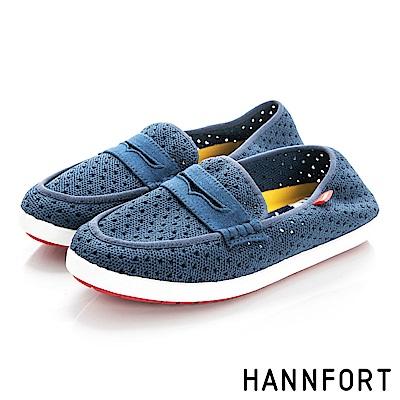 HANNFORT CALIFORNIA編織帆船鞋-女-海軍藍