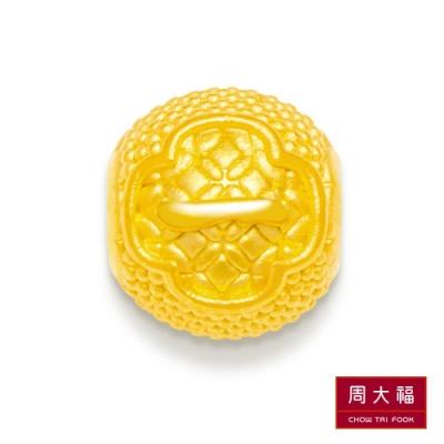 周大福 故宮百寶閣系列 一帆風順黃金路路通串飾/串珠(一)